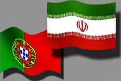 ایران پرتغال