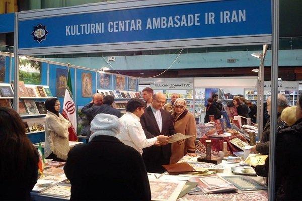 İran Saraybosna Uluslararası Kitap Fuarı'nda