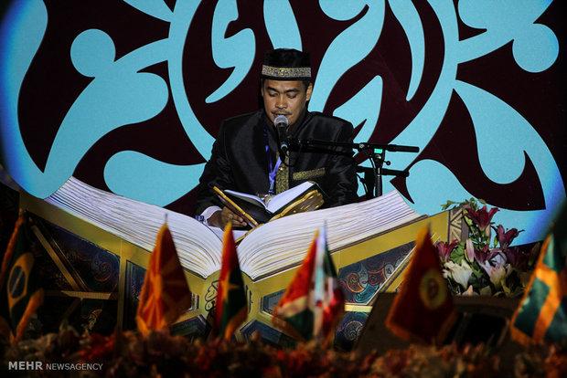 Uluslararası Kur'an-ı Kerim Yarışması'nın ikinci günü