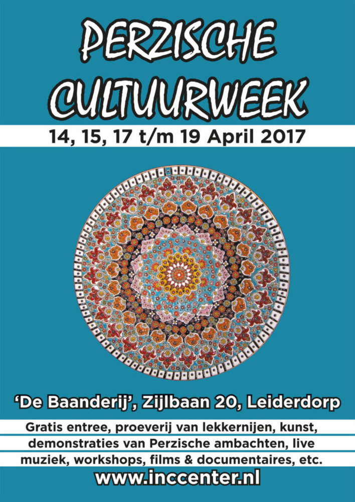 Visitors Highly Welcome Iranian Crafts Exhibit In Netherlands