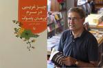 """""""Kafamda bir tuhaflık"""" İran'da yayımlandı"""