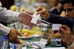 مجمع انتخاباتی - انتخابات فدراسیون ها