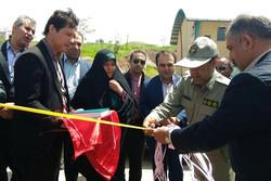 پارک «محیط بان» در قزوین افتتاح شد