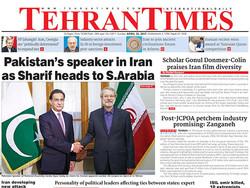 صفحه اول روزنامههای انگلیسی ۳ اردیبهشت ۹۶