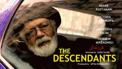 """The Descendants"" to compete in Longleaf Film Festival"