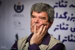 کرونا «دفتر خاطرات» را به باد داد/ «آقای اشمیت کیه» در ایرانشهر