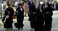 s arabia women