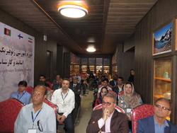 زمین شناسان خبره افغانستانی در مرکز زمین شناسی شیراز آموزش دیدند