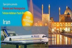 أول مجموعة سياحية من البوسنة تزور إيران