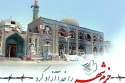 برنامههای سالروز آزادسازی خرمشهر در استان کرمانشاه