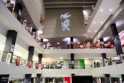 شب چهارم جشنواره جهانی فیلم فجر