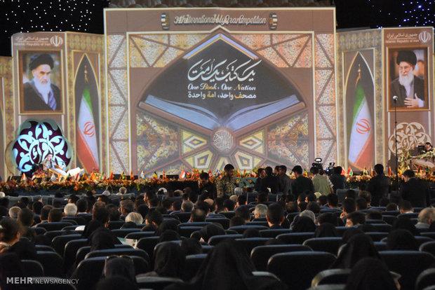 Kur'an-ı Kerim yarışmalarının dördüncü günü