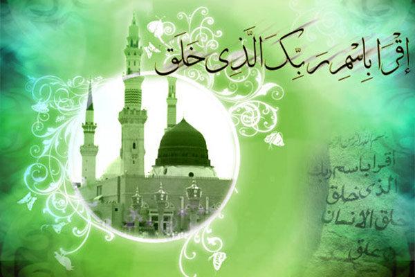 آموزههای نبوی عامل اتحاد فرق اسلامی/پیامبر الگوی تمامی بشریت است