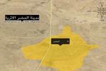 شهر باستانی «الحضر» به دست  نیروهای حشد شعبی عراق آزاد شد