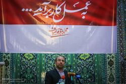 المرشح الرئاسي قاليباف يزور محافظة لرستان