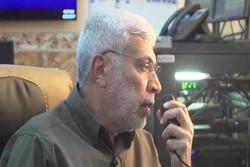 ابومهدی المهندس