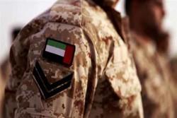 نظامی اماراتی