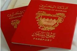 التجنيس السياسي واسقاط الجنسية في البحرين