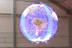 نخستین صفحه نمایش ال ای دی متحرک دنیا