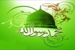 نمایشگاه «کلام پیامبر در هنر اسلام» افتتاح شد