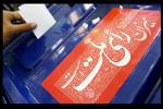 ۷۲۷ شعبه اخذ رای آرای مردم در کرمانشاه را جمعآوری میکنند