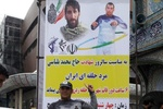 مرد حلقهای ایران ۶ ساعت شهر قائمشهر را با حلقه پیمایش کرد