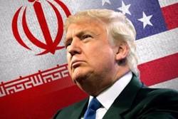 ترامپ و توافق هسته ای با ایران