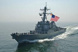 اليابان تؤكد فقد 7 بحارة من مدمرة أمريكية بعد اصطدامها بسفينة تجارية