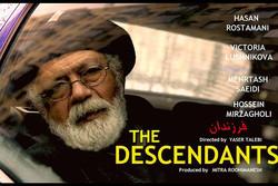 """İran yapımı """"Evlatlar"""" adlı film İsveç'te"""