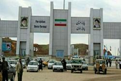 Irak'a açılan Pervizhan Sınır Kapısı yeniden hizmete başladı
