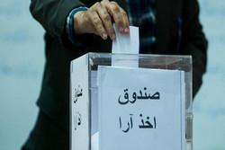 فرزاد زارعی رئیس هیات ووشو استان کردستان شد