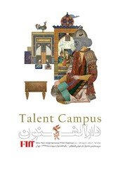 Four students shortlisted for Fajr's Talent Campus