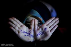 همایش مردمی حمایت از نامزد اصلح