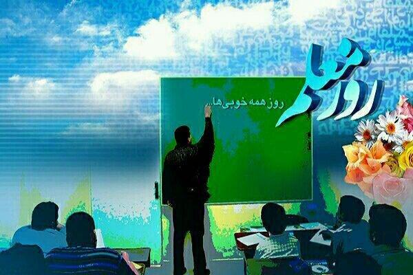 همایش تجلیل از معلمان نمونه استانی ۱۸ اردبیهشت ماه برگزار می شود