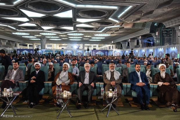 Kur'an-ı Kerim yarışmalarının altıncı günü