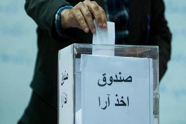 الجمعة أول أيام المناظرات التلفزيونية لمرشحي الرئاسة