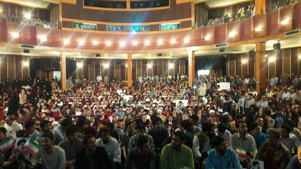 تجمع بزرگ دانشجویی حامیان حجت الاسلام رئیسی آغاز شد