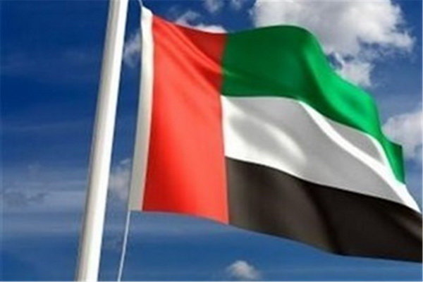 UAE claims four vessels targeted by 'sabotage operations'
