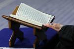 نخستین ماراتن تولید محتوای دیجیتال قرآن برگزار میشود