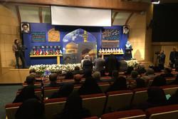 مدينة مشهد تستضيف ندوة لشؤون المرأة في العالم الاسلامي