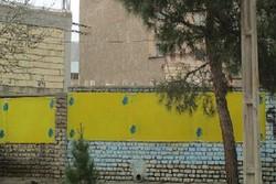 آماده سازی دیوارهای شهری برای تبلیغات انتخابات