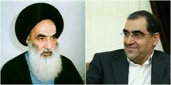 وزیر بهداشت و آیت الله سیستانی