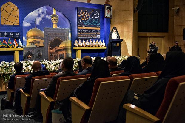 Women affairs ministers of Islamic countries meet in Mashha