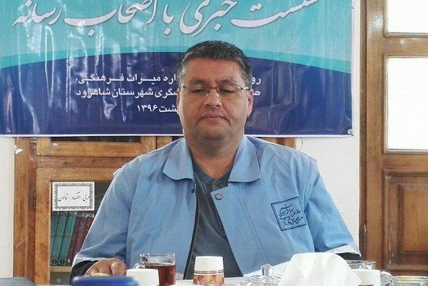 محوطه عمادالدین شاهرود تعیین عرصه میشود