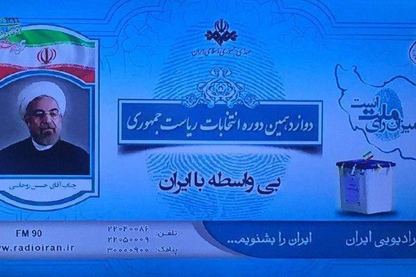 روحاني: زيادة فرص العمل  في ايران تحتاج الى برامج