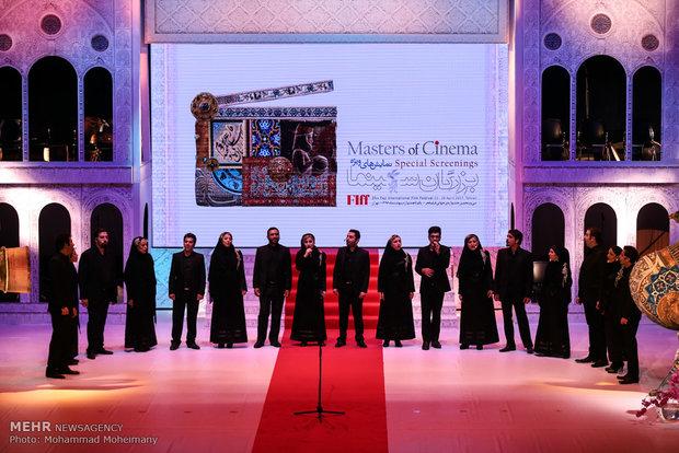 Uluslararası Fecr Film Festivali'nin kapanış töreni