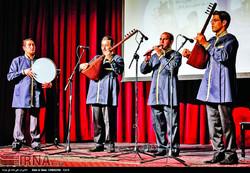 Ashiqlar Music Festival
