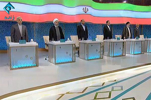 المناظرة الرئاسية الإيرانية الأولى بين 6 مرشحين