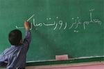 ویژهبرنامه «راهبران معرفت» در فرهنگسرای مهر برگزار میشود