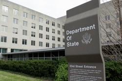 احتمال رفع العقوبات الأمريكية على إيران بحجة الاضطرابات الاخيرة في البلاد